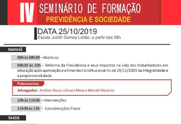 SINTEPP MARABÁ promove IV SEMINÁRIO DE FORMAÇÃO: Reforma da Previdência, Currículo e Representações
