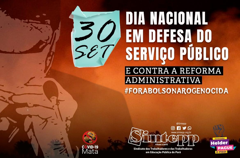 30|09 – Dia Nacional em Defesa do Serviço Público