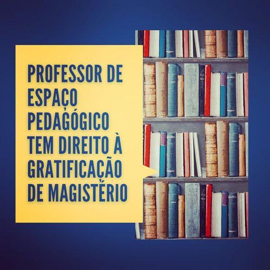 Concórdia: professor de espaço pedagógico tem direito à gratificação de magistério