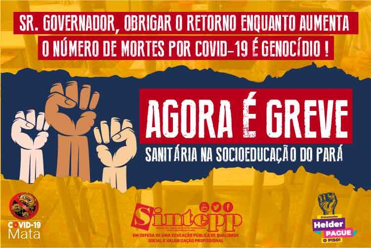 Professores/as da Socioeducação iniciam greve sanitária a partir desta segunda 08/03