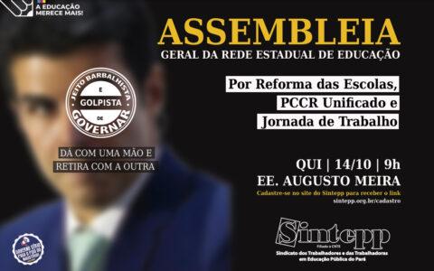 QUI | 14/10 | 9H – Assembleia Geral na EE A. Meira e pelo Zoom
