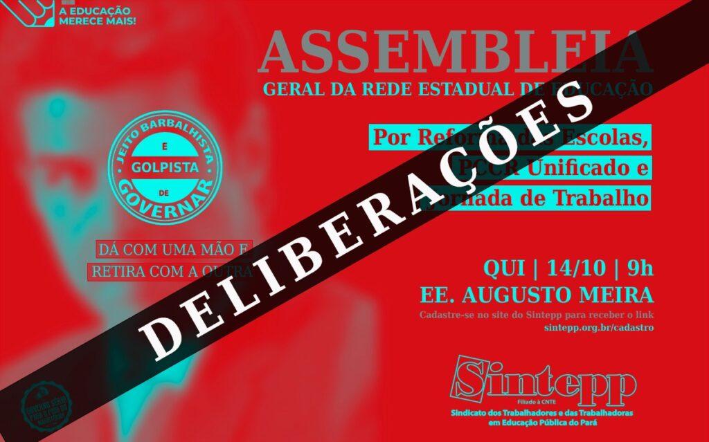 Categoria aprova mobilização permanente pela garantia do piso, jornada e reforma das escolas